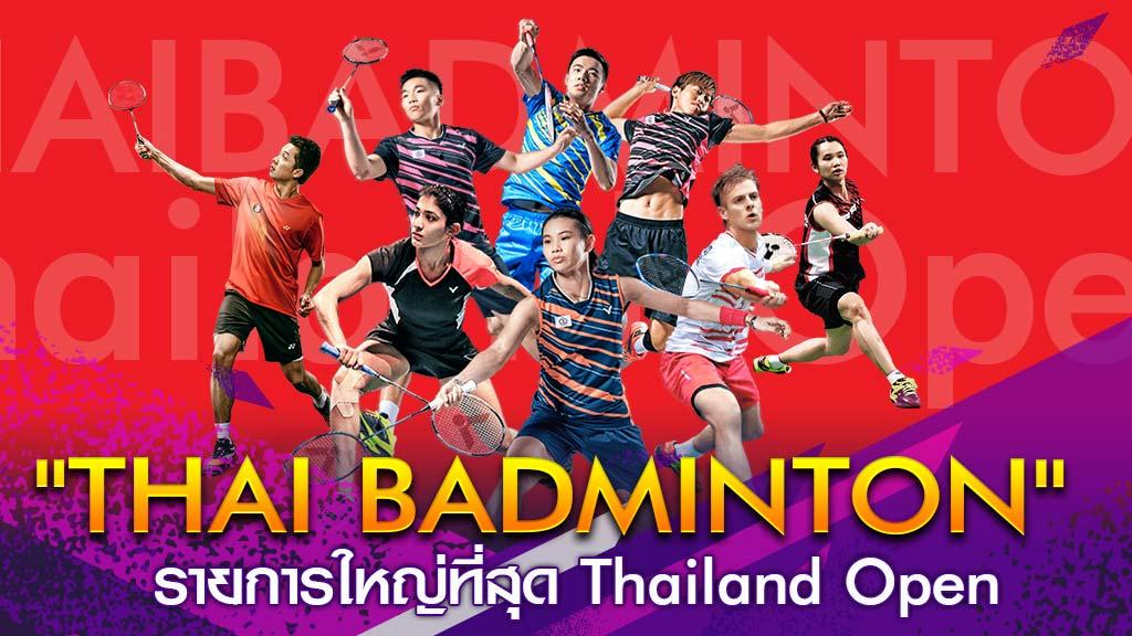 Thaibadminton