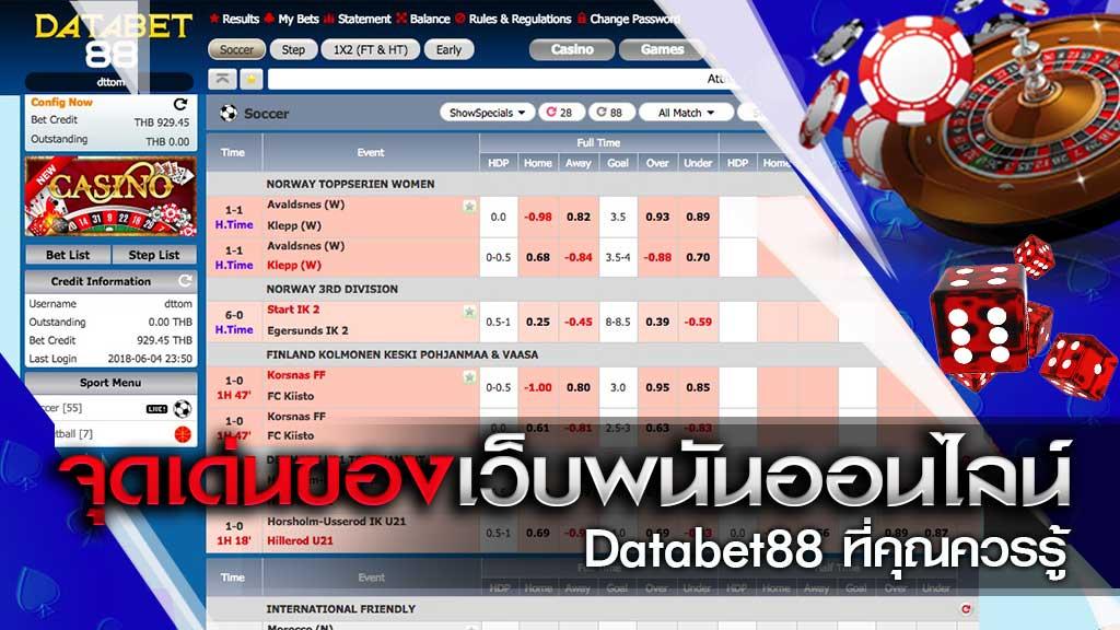 เว็บพนันออนไลน์ Databet88