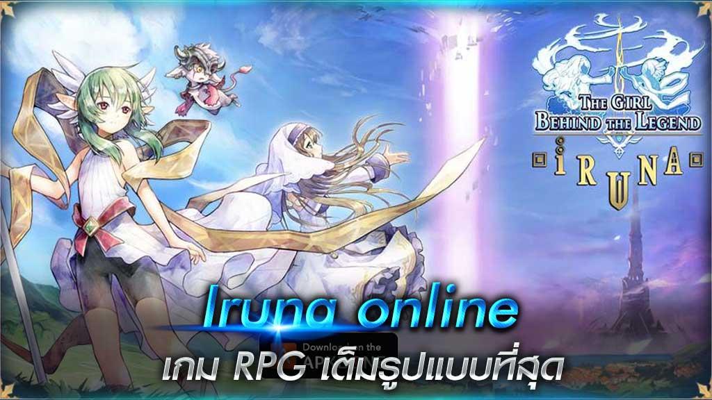 Iruna online