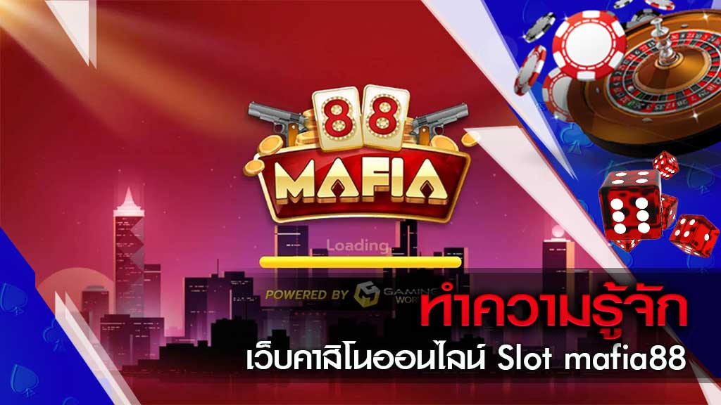 Slot mafia88