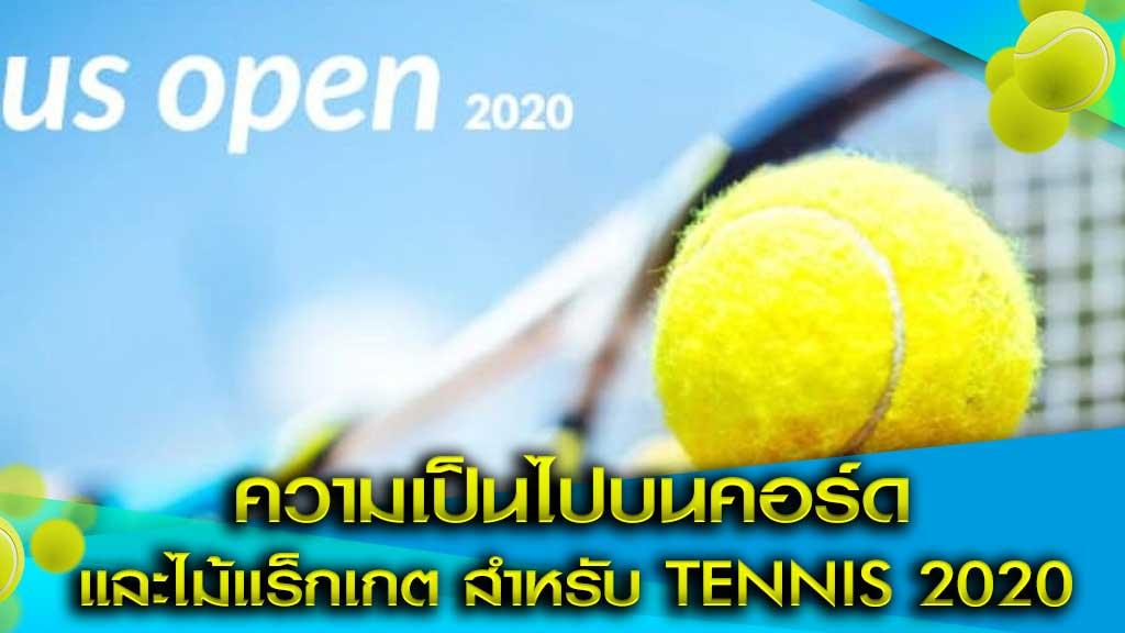 Tennis 2020