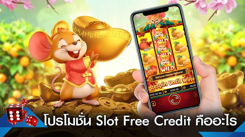 Slot Free Credit