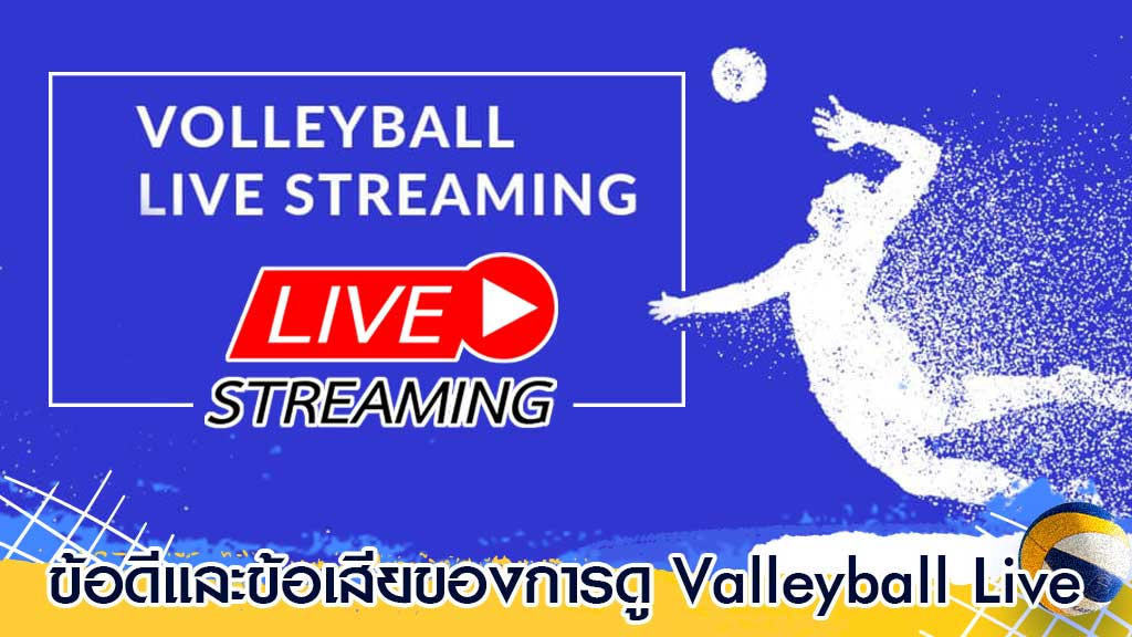 Valleyball Live