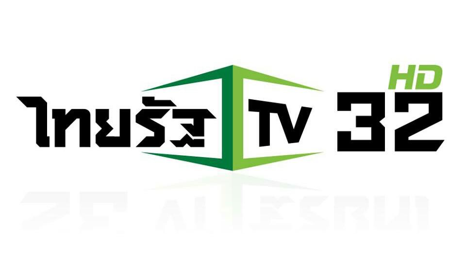 Thairath TV321