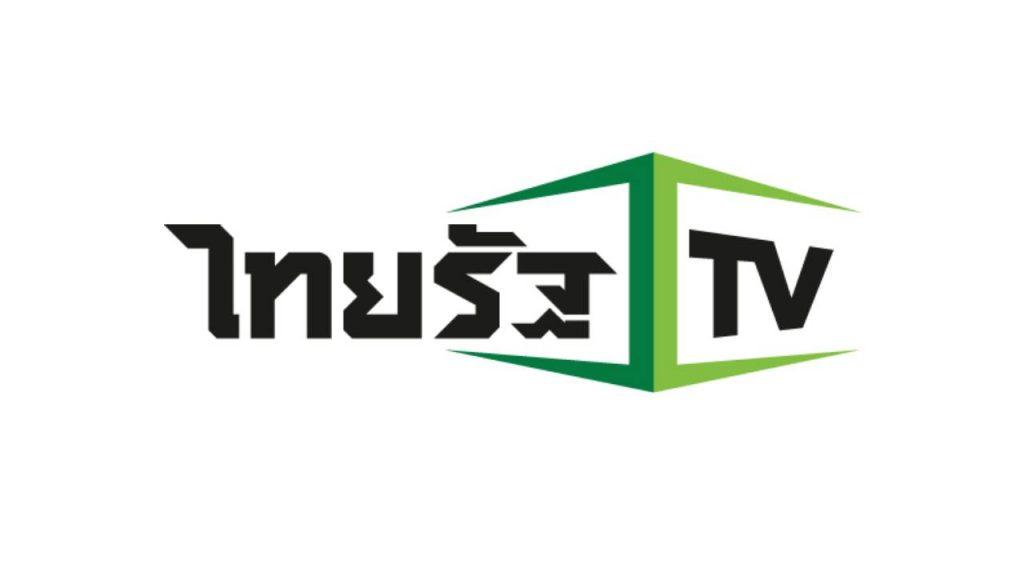 share tv
