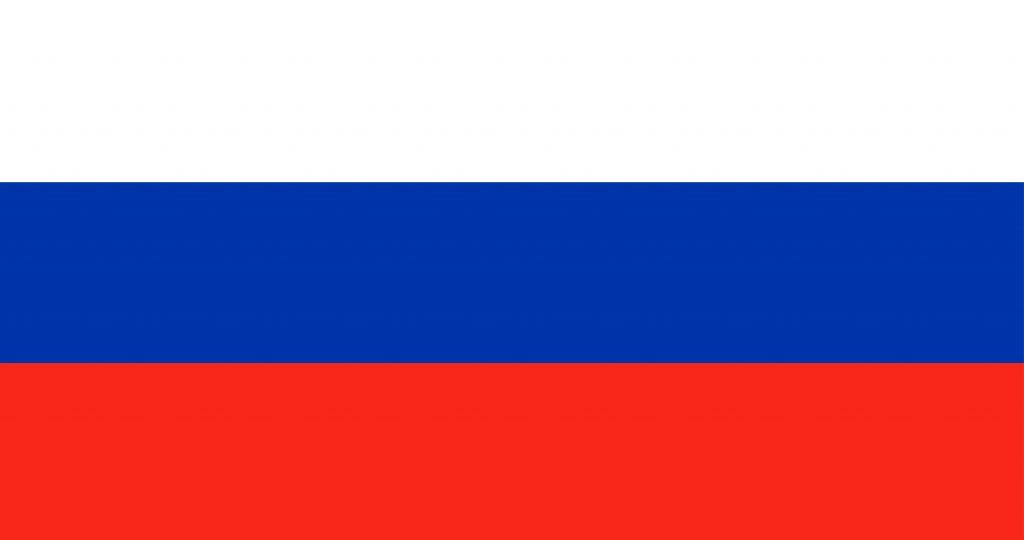 หวยรัสเซียออกกี่โมง